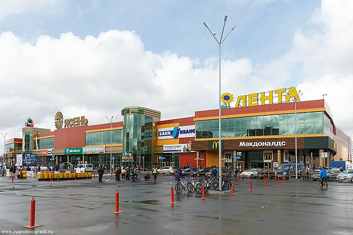 Ясень Иваново Официальный Сайт Магазины